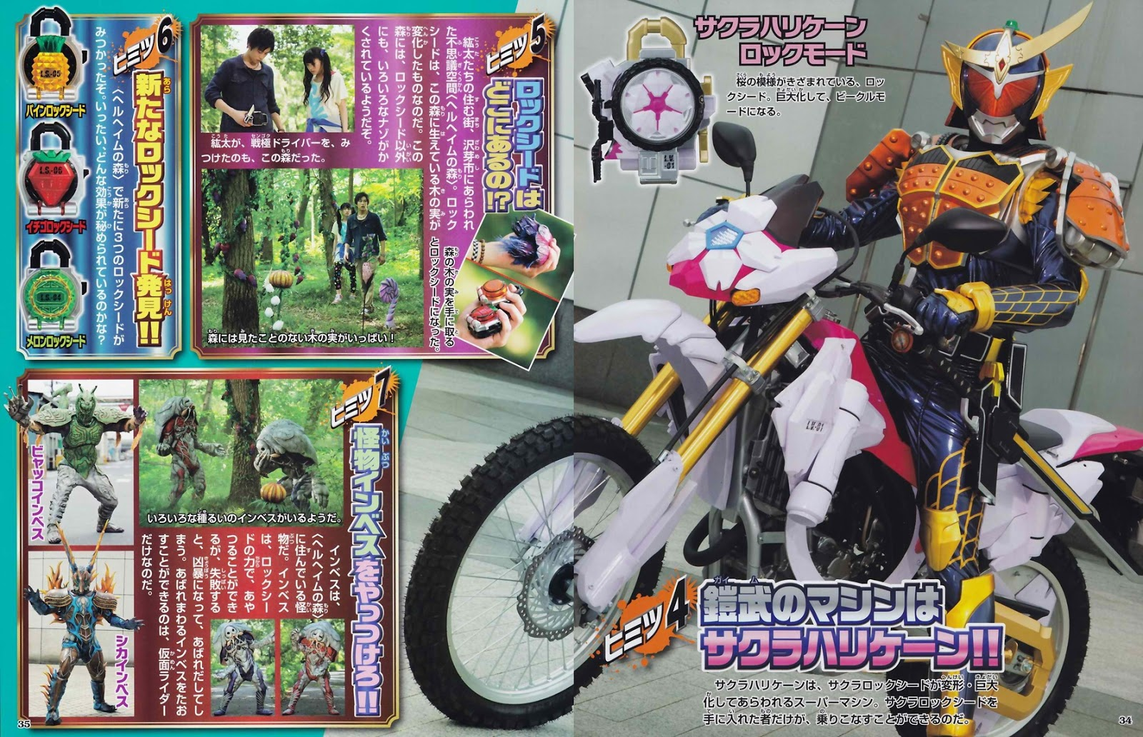 seed mentioned is the sakura hurricane lock seed that summons gaim    Kamen Rider Gaim Lock Seed Papercraft