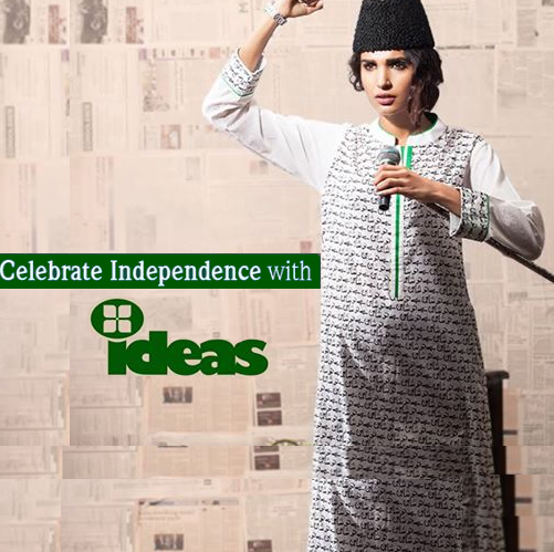 Gul Ahmed Independence Dresses 2014