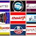 Logos dos projetos da FJU