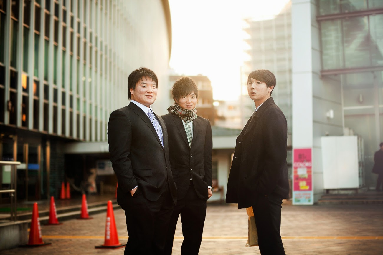 Universitarios japoneses