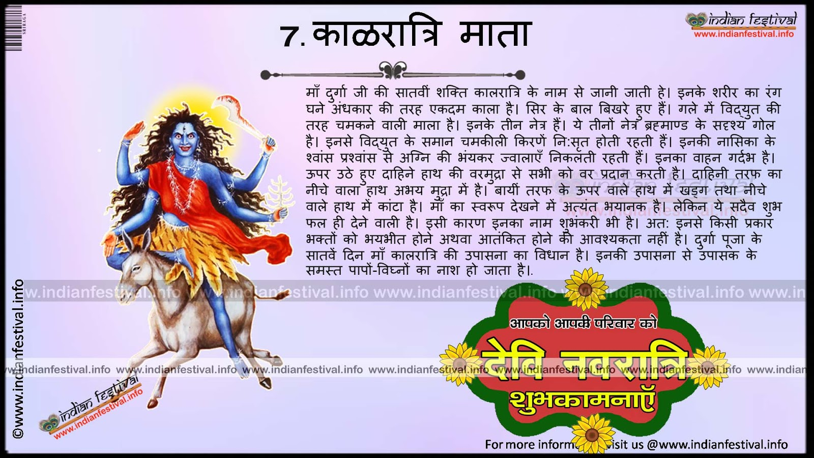 """dussehra in hindi Happy dussehra wishes dussehra wishes in hindi """"troubles as light as air, love as deep as ocean, friends as solid as diamonds, and success as bright as gold- these are the wishes for you and your family on the day of dussehra."""