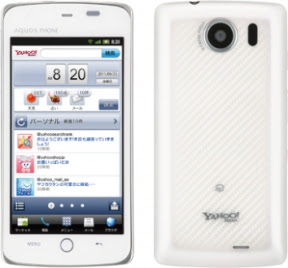 Yahoo Android Phones from SoftBank Japan