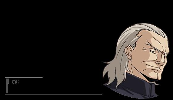 Risei Kotomine (CV: Masashi Hirose)