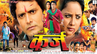 Box Office: Mai Ke Karz Bumper opening in Bihar & Jharkhand