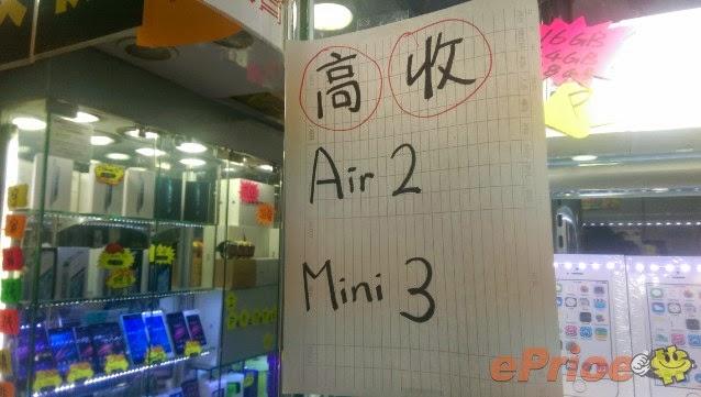 貨量多!炒唔過!版主分享 iPad Air 2 、iPad Mini 3 入手情報!