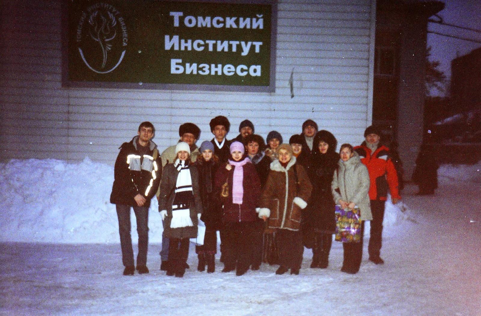 Томский институт бизнеса и дизайна