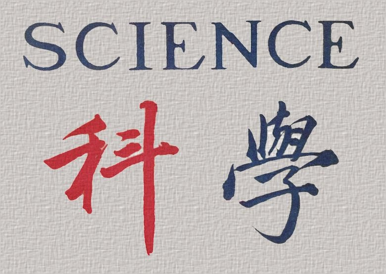 Chinese Science Magazine