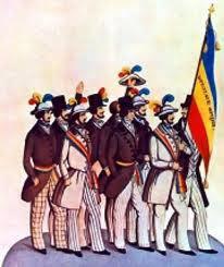26 iunie este Ziua Drapelului Naţional al României, prilej cu care în toată ţara sunt organizate ceremonii militar-religioase.