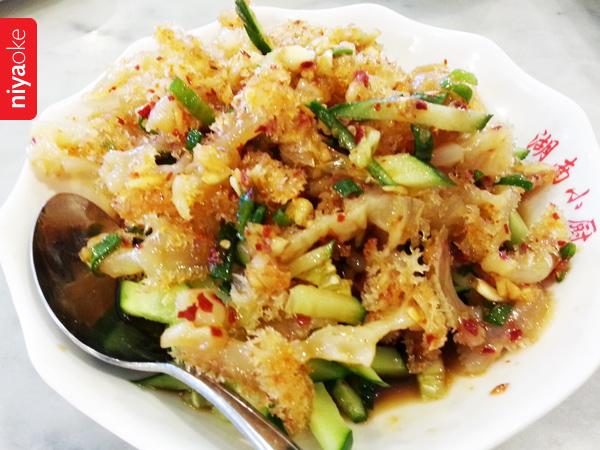 Hunan Kitchen Menu Jakarta