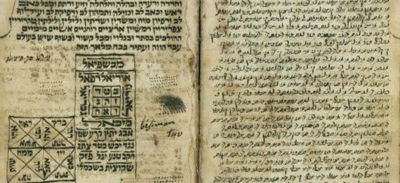 Israel Najara, el sefardí de Damasco