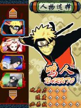 download game java Naruto Shippuden 240x320 download game java Naruto ...