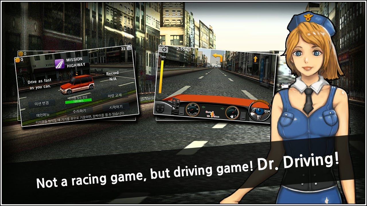 Screenshot Dr.Driving