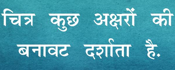 Marathi Lekhani