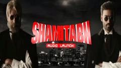Watch Shamitabh Audio Launch Vijay Tv 01-02-2015 Shamitabh Audio Launch Full Program Show Youtube Vijay Tv 01st February 2015 Watch Online Download