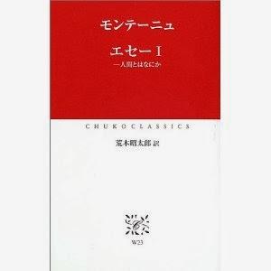http://tsite.jp/daikanyama/ec/tsutaya/448/33012/