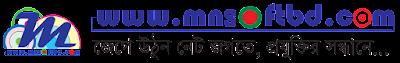 MN soft BD,  জেগে উঠুন নেট জগতে !!!  প্রযুক্তির সন্ধানে