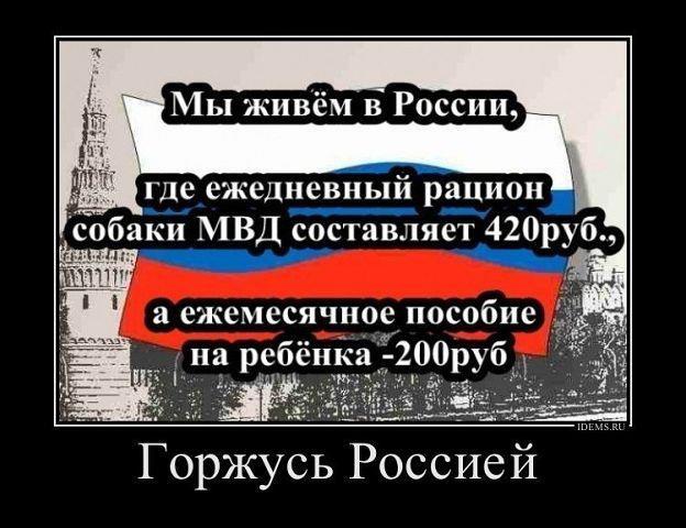 Штат Мининформполитики составит 20-30 человек, бюджет ведомства - 4 млн. грн., - Стець - Цензор.НЕТ 3514