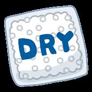 乾燥剤のイラスト