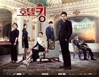 serial Drama Korea Terbaik 2014
