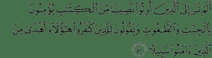 Surat An-Nisa Ayat 51