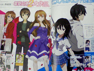 golden time, strike the blood anime visual