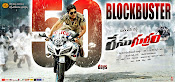 Race Gurram Movie HQ Wallpapers-thumbnail-5