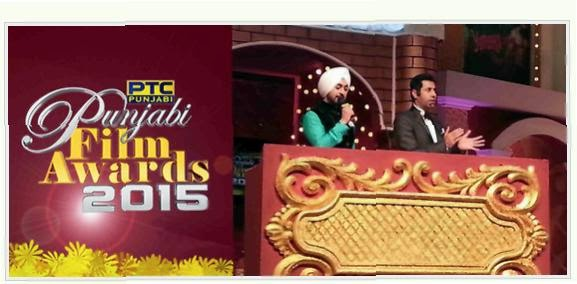 PTC Punjabi Film Awards 2015 Details