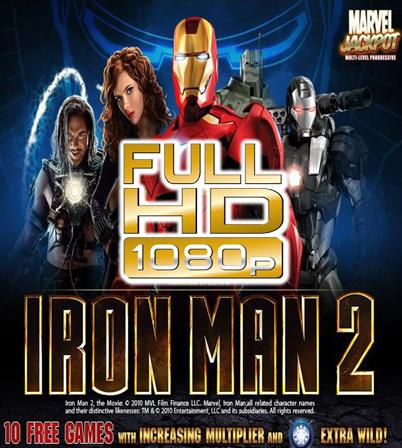 Iron Man 2 มหาประลัยคนเกราะเหล็ก ภาค 2 HD 2010