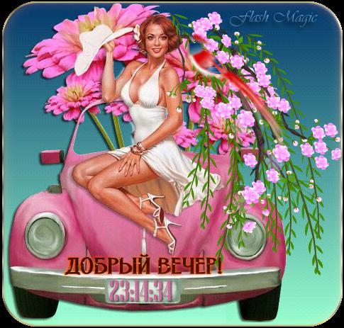 http://www.fantasy-flash.ru/2014/09/blog-post_15.html