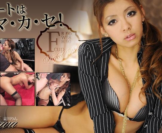 JAV Uncensored Rina Aikawa0120