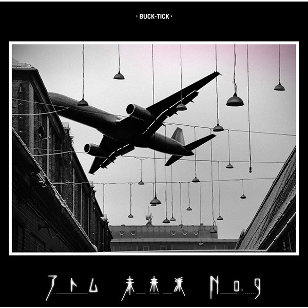 [Album] BUCK-TICK – アトム 未来派 No.9 (2016.09.28/MP3/RAR)