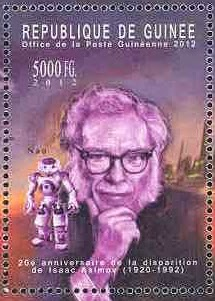 the literary career of isaac asimov Isaac asimov biography - dr - isaac asimov biography and list of works  he  wrote, the writing of 'nightfall' was a watershed in my professional career i was .