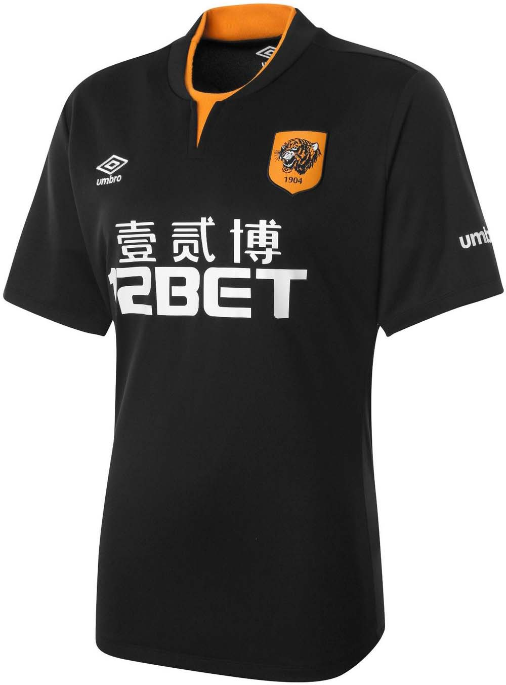 Hull City 14 15 Away Kit (3)