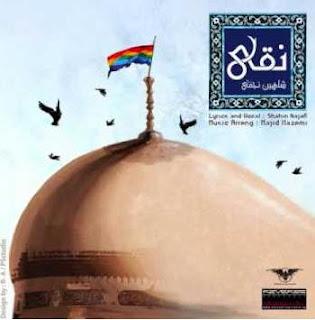 Capa do CD que contém a música Naqi, de Shahin Najafi
