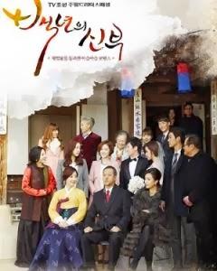 Download Bride of the Century Eps. 1-16 [Drama Korea]