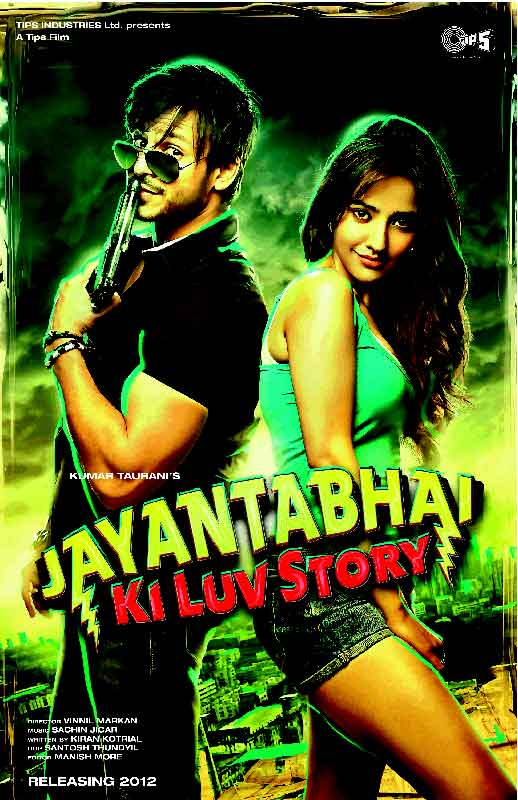 Jayanta Bhai Ki Luv Story Cast and Crew