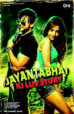 Jayanta Bhai Ki Luv Story First Look Poster