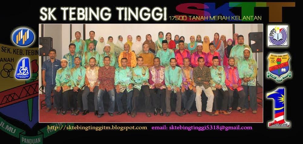 SK TEBING TINGGI
