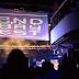 Sound Bay Fest: os 5 melhores momentos do festival