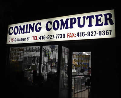 Coming Computer, atleast they didn't change the 'o'