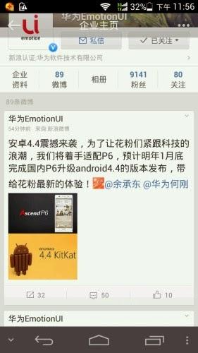 Previsto l'aggiornamento alla versione Android 4.4 KitKat a gennaio 2014 per Ascend P6