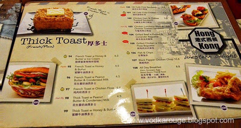 Famous Asian Cafe Menu