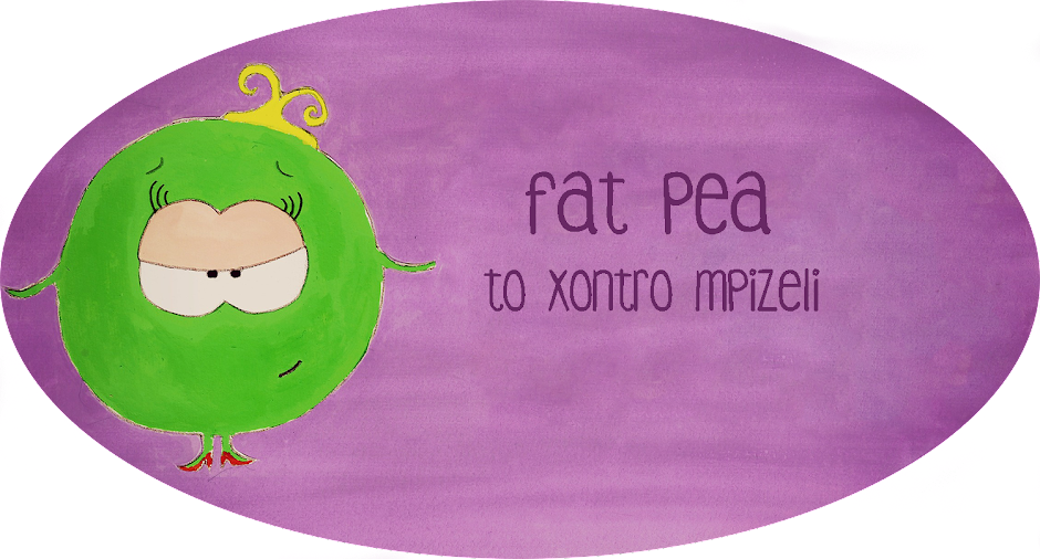 Fat Pea • To Xontro Mpizeli