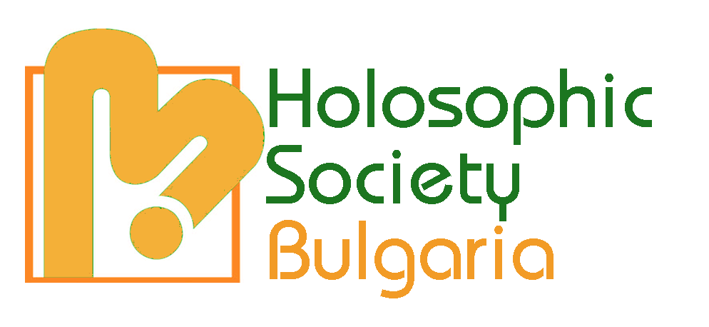 Supported by Holosophic Society Bulgaria