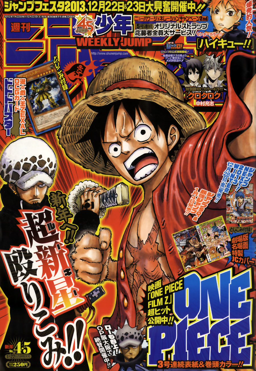One Piece Chapter 694: Kẻ nguy hiểm số một 001