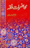 http://books.google.com.pk/books?id=tbNQAQAAQBAJ&lpg=PP1&pg=PP1#v=onepage&q&f=false