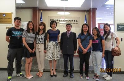 駐休士頓辦事處教育組 Internship Abroad Program Of Soochow