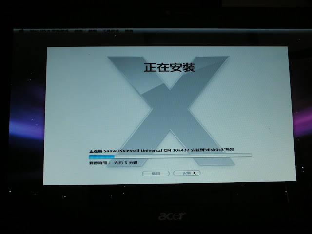 Acer 3810tg-352g32n強灌Mac 10.6 snow leopard雪豹成功!