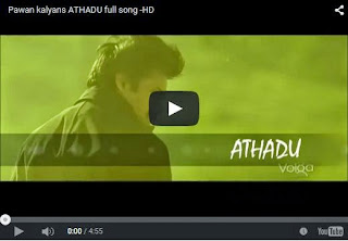 Pawan kalyans Athadu Full Song | Awesome Video | Must Watch And Share | HD Video