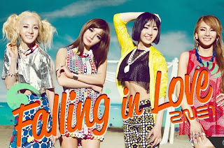 Lirik Lagu: 2NE1   Falling In Love